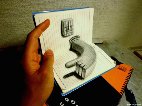 3D Drawing Drawn on Notebook