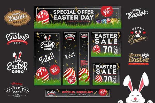 Easter Sale Banners Background & Emblem Logos