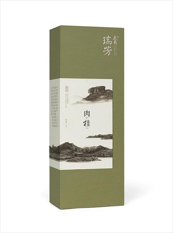 Printable Tea Packaging Design Template