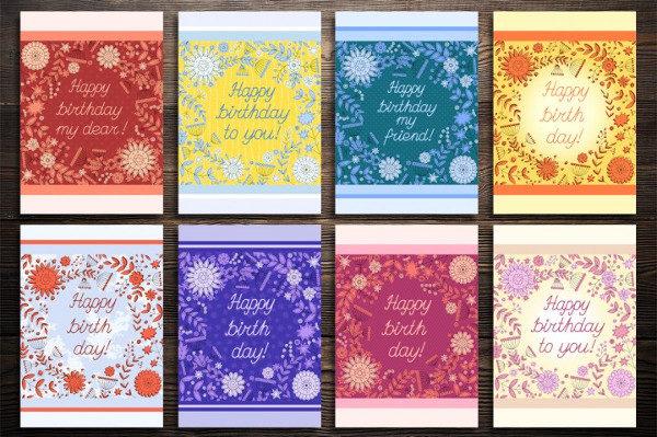 Set of Birthday Printable Greeting Cards
