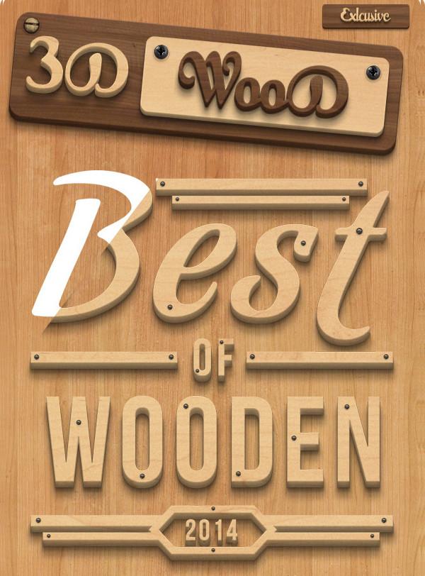 Wood 3D Photoshop Action