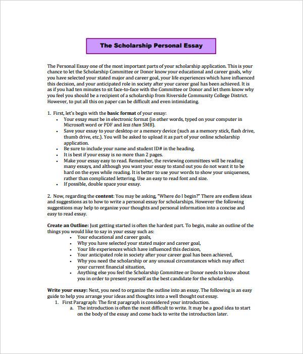 Creative writing essay scholarships