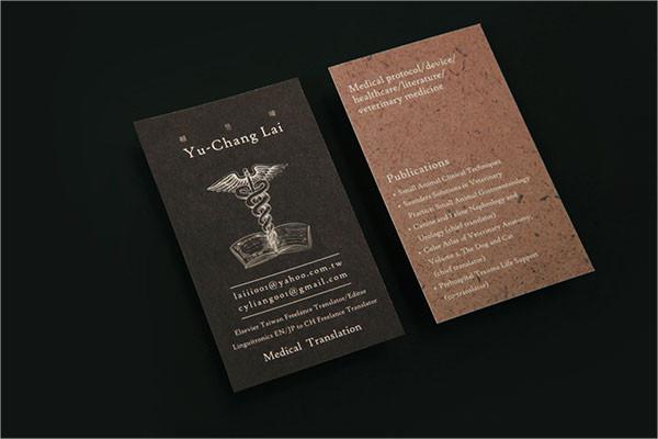 Medical Translation Business Card Template