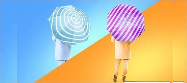 Umbrella Mock-Up Free Download