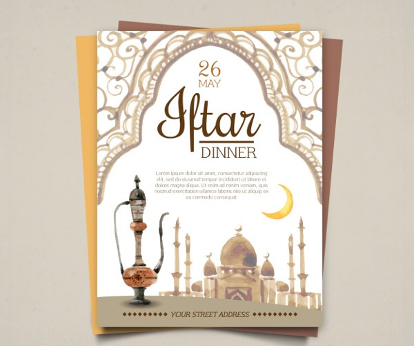 Free Watercolor Iftar Dinner Invitation