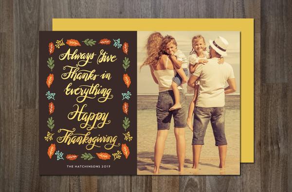 Unique Thanksgiving Card Template