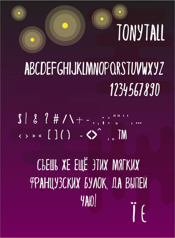 Tonytall Thin Doodle Font