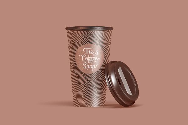 9 Coffee Cup Animated Mockups