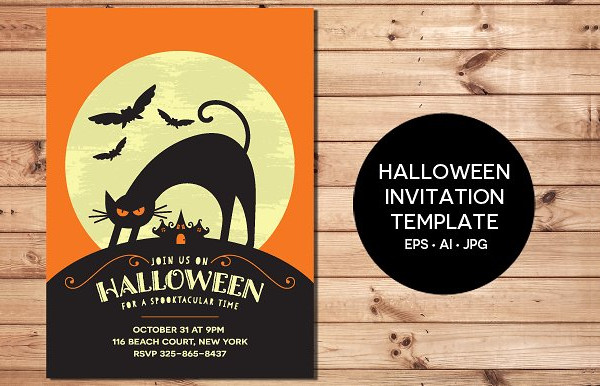 Printable Halloween Invitations for Adults