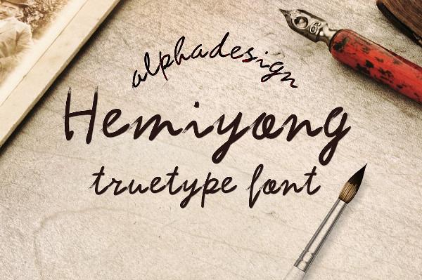 Famous True Type Font
