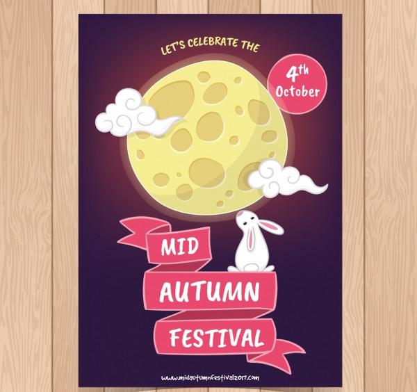 Oriental Festival Flyer Free Download