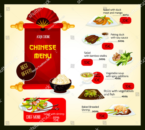Chinese Dessert Menu Template
