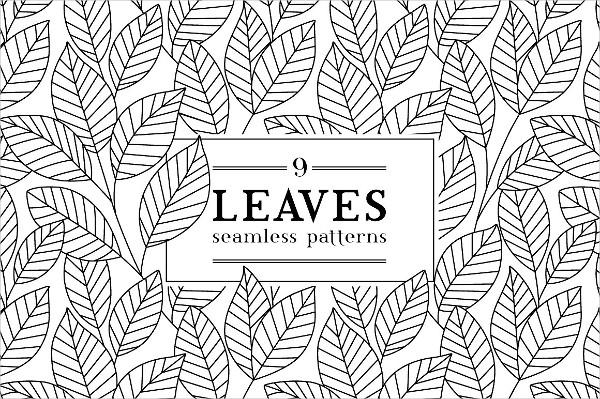 Beautiful Leaves Seamless Pattern