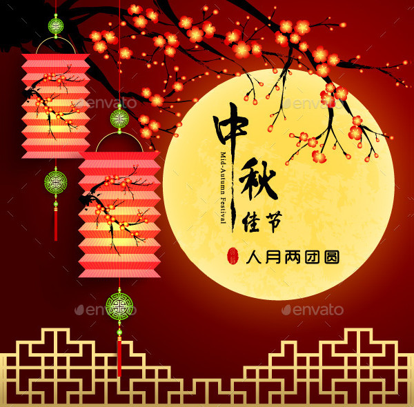 Mid-Autumn Festival Background